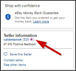 Ebay  выбор проверенного продавца по рейтингу и отзывам