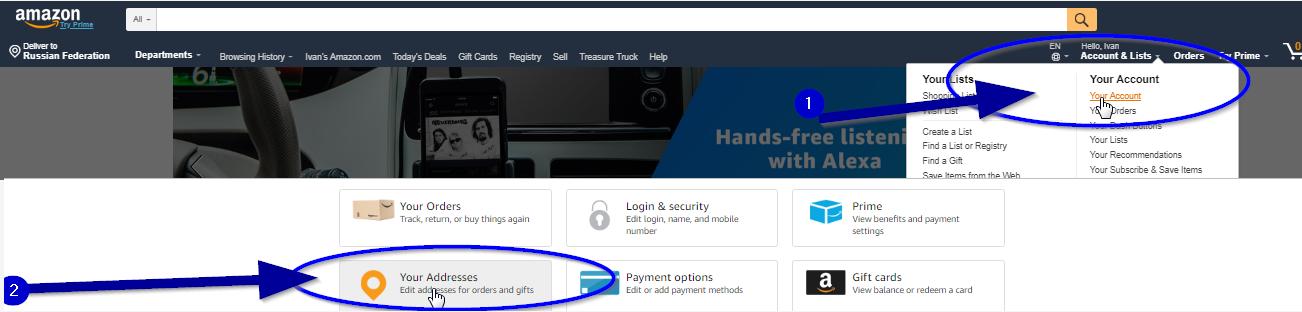 указать адрес для доставки посылки на Amazon