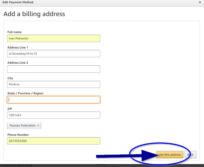 Заполняем имя и фамилию, адрес платежной карты на Амазон