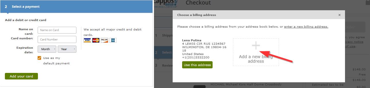указываем данные платежной карты на сайте zappos
