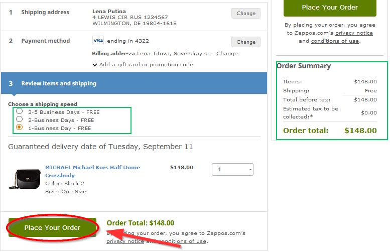 совершаем покупку на zappos.com