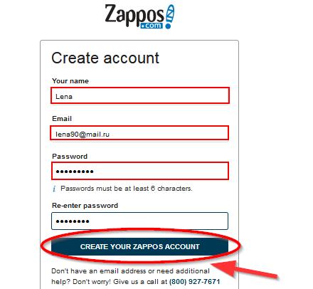 zappos, создать учетную запись