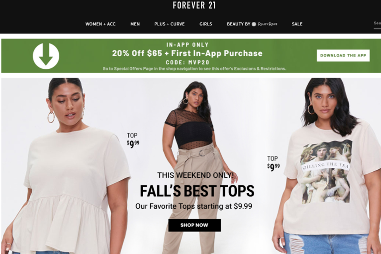 Forever 21 магазин